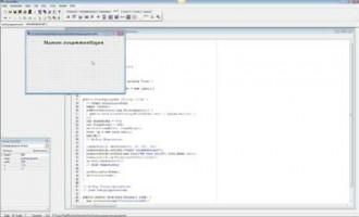 Ein einfaches Programm mit Java