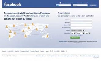 Vergleich: Facebook, MySpace und SchuelerVZ / StudiVZ