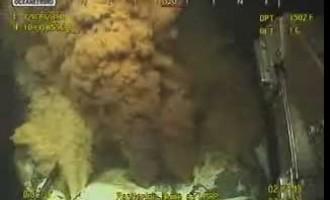Live Stream BP von Ölleck: Top Kill läuft nach Plan – Live verfolgen