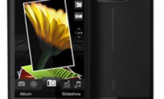 HTC Touch HD zu gewinnen – Gewinnspiel von SMS-Lotse