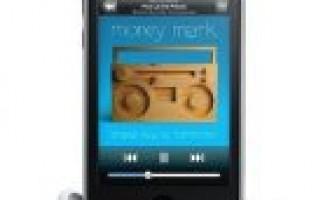 Apples iPods im Überblick: Eine Hilfe beim Kauf